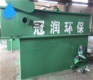 地埋式小型屠宰场污水处理设备