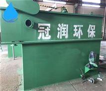 家禽屠宰污水处理设备生产厂家
