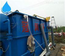 纺织印染污水处理设备系统