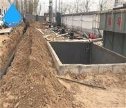 新型城市农村生活污水处理成套设备
