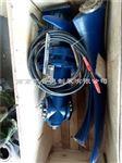 活性污泥池潜水推流器QJB2.2/4-1100/2-85P