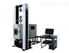 高低温液压万能屈服强度测试机研发