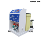 HCCL-Z农饮水消毒设备型号/河南电解盐消毒器