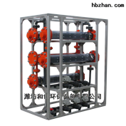 HCC水厂消毒设备/小型号次氯酸钠发生器厂家