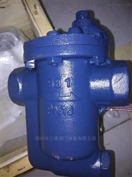 CS15H-16C981倒吊桶式蒸汽疏水阀