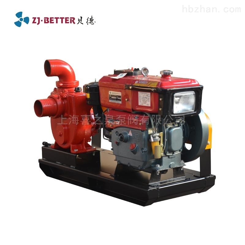 小型柴油机消防泵型号定义