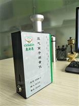深圳市小型空氣負離子監測儀廠家供應商