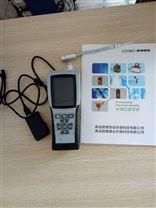 青島路博LB-BQ-P智能手持式VOC氣體檢測儀