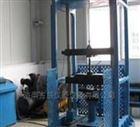 汽车剪式及油压千斤顶三轴试验台架试验机