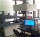 剪式及油压千斤顶三轴试验台架