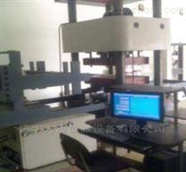 剪式及油壓千斤頂三軸試驗台架
