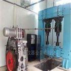 汽车剪式及油压千斤顶三轴试验台架