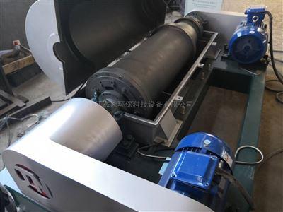 LWJ550煤焦油油渣脫水設備