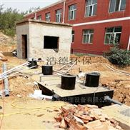 武汉市地埋式游泳池污水处理设备
