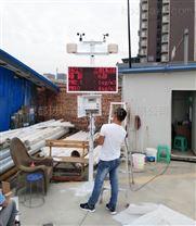 成都工地揚塵監測betway必威手機版官網_環境監測儀_精確度高