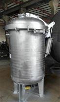 沧州森泰电硫化罐生产加工