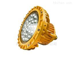 海洋王华荣型号LED防爆节能LED投光灯