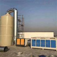 pp喷淋塔阻燃废气净化塔酸碱废气处理