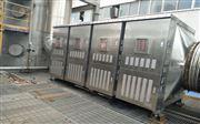 专业水产鱼粉厂发酵恶臭处理设备