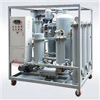 ZJD-100液压油除水除杂多功能真空过滤设备