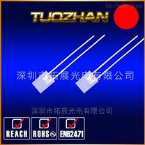 现货直销2*5*7雾状红色直插式LED发光二极管