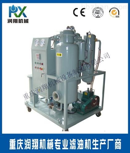 水力汽轮机透平油过滤机/真空滤油机