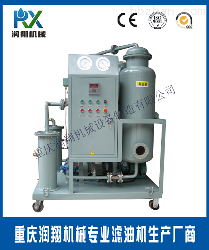 透平油脱水装置,汽轮机油破乳化滤油机