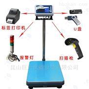 可用网线传输电子台秤,数据实时传输桌秤