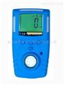 青島路博LB-DQX型便攜式有毒有害氣體檢測儀