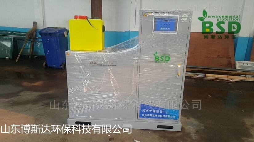 南充化验室废水处理设备型号