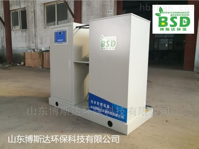吉首小型门诊污水处理设备免费调试
