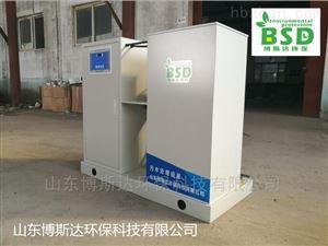 襄樊小型门诊污水处理设备工艺设计