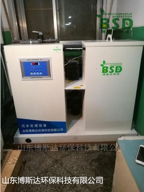 贵州化验室污水综合处理装置厂家