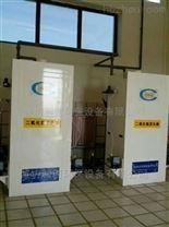 化學法二氧化氯發生器生產廠/飲水消毒裝置