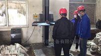 水泥摔包机专业生产厂家