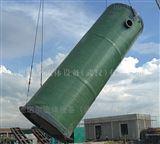 DNRP一体化市政污水提升泵站