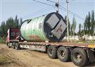 地埋式一体化污水预制泵站