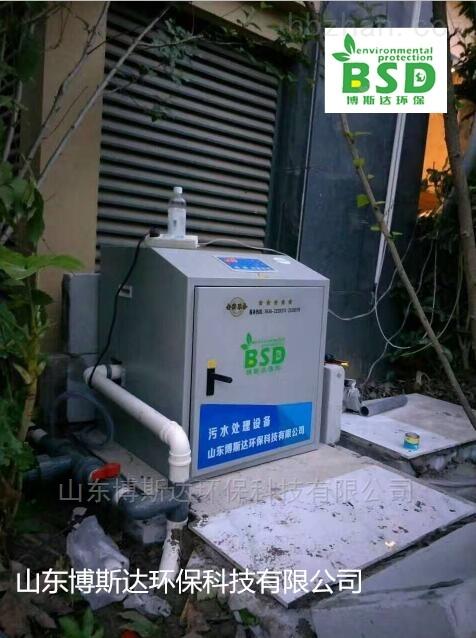南昌化验室污水综合处理装置性价比高