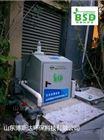 石家庄化验室污水综合处理装置安装现场