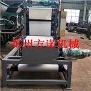 压滤机品牌河南郑州方诺机械