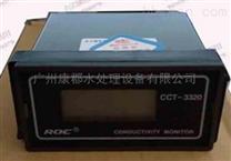 供應科瑞達cct-3320v電導儀在線電導率表