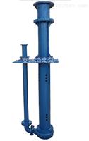 立式渣浆泵选型