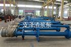 YZ型立式渣浆泵