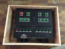 FXM-T/S/G防爆防腐照明配电箱