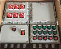 BXMD-ExtDA21粉尘防爆配电箱