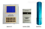 BG9010Y在线中子伽马辐射连续监测系统