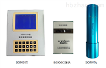 BG9010Y在線中子伽馬輻射連續監測係統