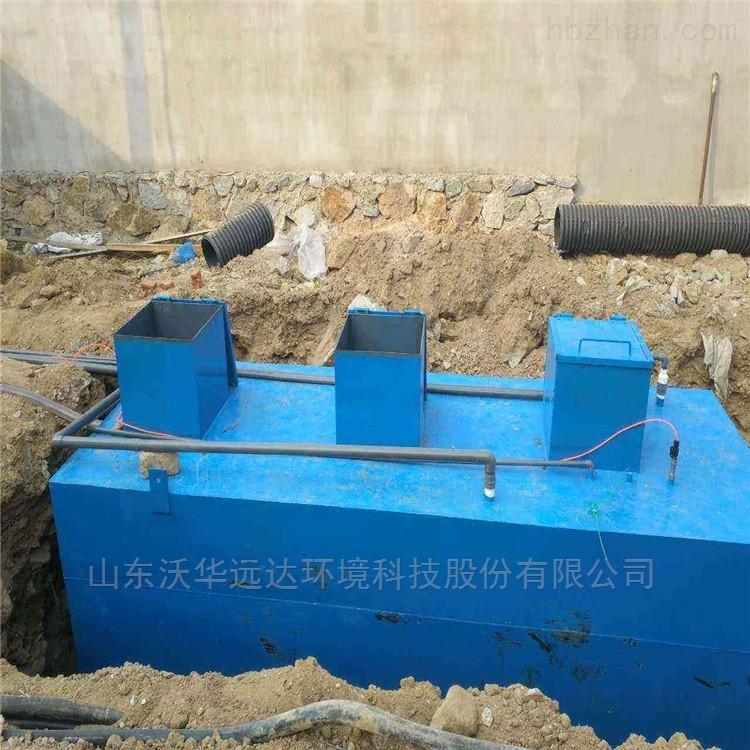 地埋式食品污水处理设备工艺流程