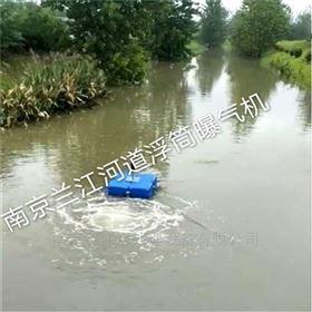 QFB型漂浮式河道潜水曝气机
