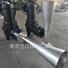 潜水射流泵